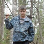 дима 31 Усть-Кут