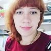 Юлия Чередниченко, 24, г.Черкассы