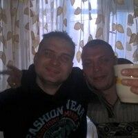 Евгений DZhON, 29 лет, Рыбы, Горское