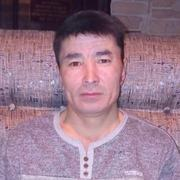 Арман 45 Уральск