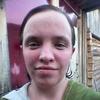 natalya, 29, Podgornoye