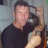 Oleg Frenych, 31, Borzya