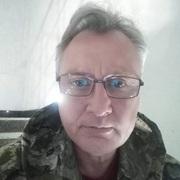Александр 50 Хабаровск