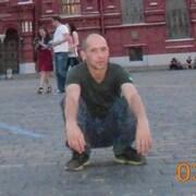 Иван 40 Москва