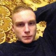 Максим 22 Нижневартовск