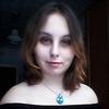 Катя, 21, Кам'янське