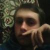Игорь, 21, Роздільна