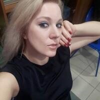 Екатерина, 40 лет, Рыбы, Москва