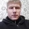 Дима, 40, г.Бронницы