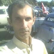 агас, 51