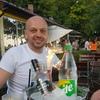 Sergey, 33, Stuttgart