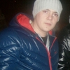 Санёк, 28, г.Нововятск