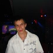 Сергей 45 Уфа
