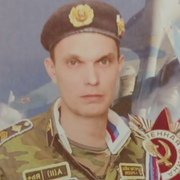 Алексей 45 Ханты-Мансийск