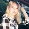 Анастасия, 43, г.Донецк