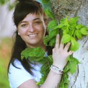 Diana 34 Мукачево