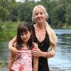 Татьяна Винокурова, 36, г.Йошкар-Ола