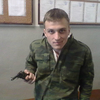 Дмитрий, 28, г.Дровяная