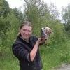 Анастасия, 27, г.Волхов