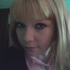 Мария, 22, г.Варна