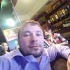 Slawa, 34, г.Братск