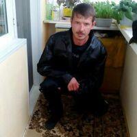 Александр, 42 года, Водолей, Владивосток