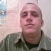 Александр, 42, г.Мариуполь