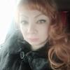 Наталья, 40, г.Златоуст