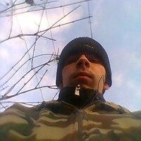Дима, 28 лет, Скорпион, Новоград-Волынский