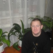 дима 33 Кострома