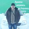 Андрей, 53, г.Якутск