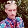 Aleksandr, 21, Biysk