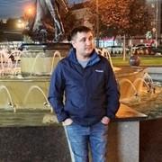 Артур 29 Волгодонск