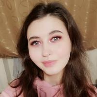 Настя, 21 год, Дева, Нижний Новгород
