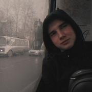 Роман 20 Кемерово