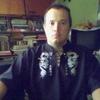 Сергей, 34, г.Изюм