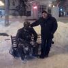 Дима, 37, г.Донецк