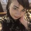 Юлия, 33, г.Луга