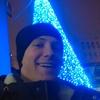 Олександр, 21, Харків