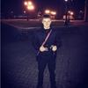 Андрей, 20, г.Новосибирск