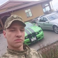 Ростик, 25 лет, Овен, Никополь