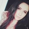 Анна, 21, г.Донецк