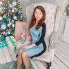 Лиана, 24, г.Нижний Новгород