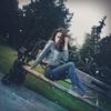 Валерия, 20, г.Омск