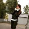 Нина, 33, г.Владивосток