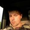 Андрей, 41, г.Артемовск