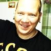 Sergey, 45, Neryungri
