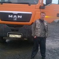 Андрей, 44 года, Скорпион, Петрозаводск