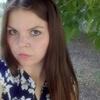 Оля, 24, г.Ростов-на-Дону