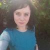 Татьяна, 42, г.Краснодар